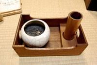 煙草盆(たばこぼん)3